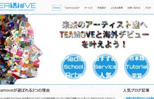 Teamove Entertainment Inc